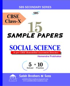 Social Science (Sample Papers) - X