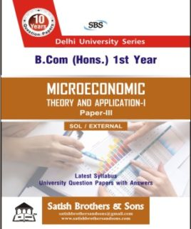 Sol/external B.Com Hons 1st Microeconomics Theory Application Previous Year, Solved Question Paper
