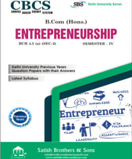 DU B. Com Hons 4th Sem Entrepreneurship Previous Year, Solved Question Paper
